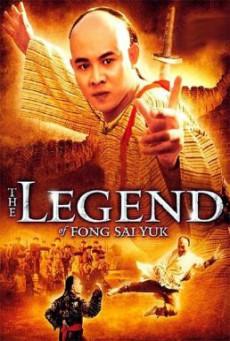 Fong Sai yuk ฟงไสหยก สู้บนหัวคน [ 1 ]